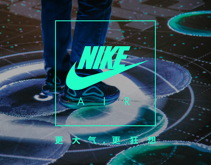 Nike Air Max Campaign 720 #Just Go Bigger