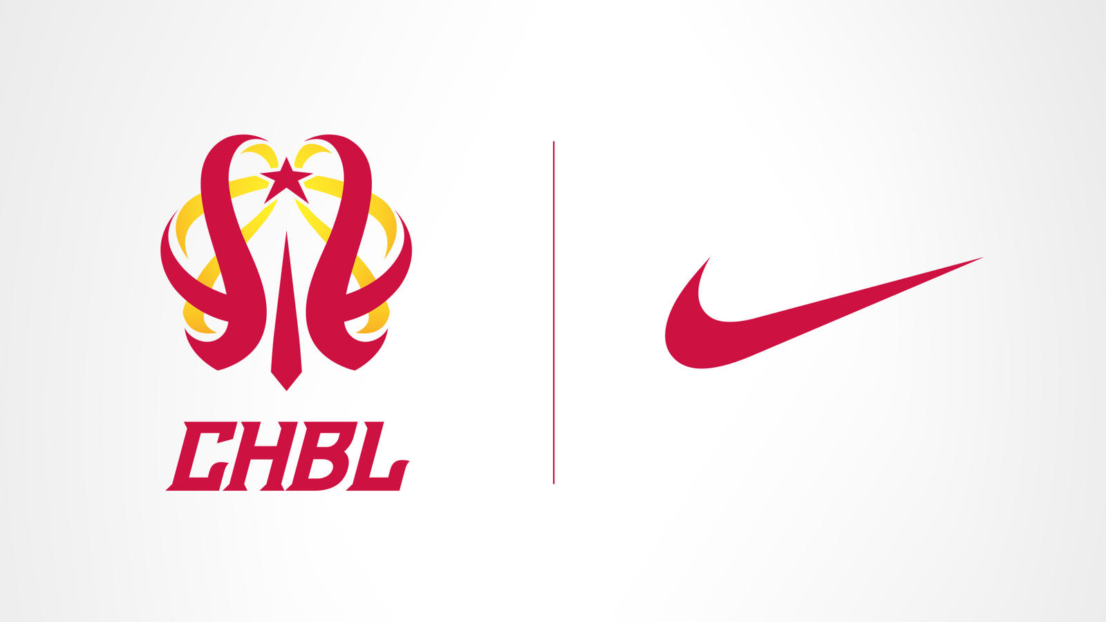 nike-and-china-high-school-basketball-league-partnership