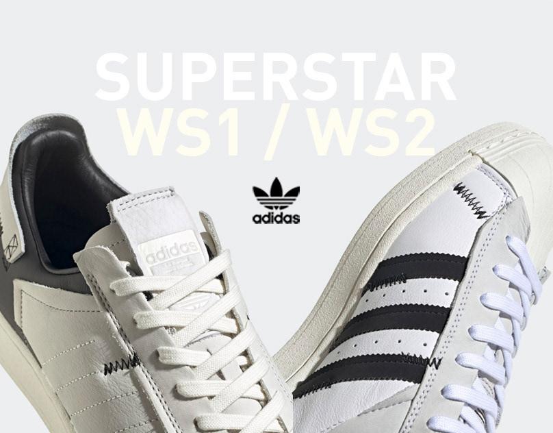 SUPERSTAR WS1 / WS2