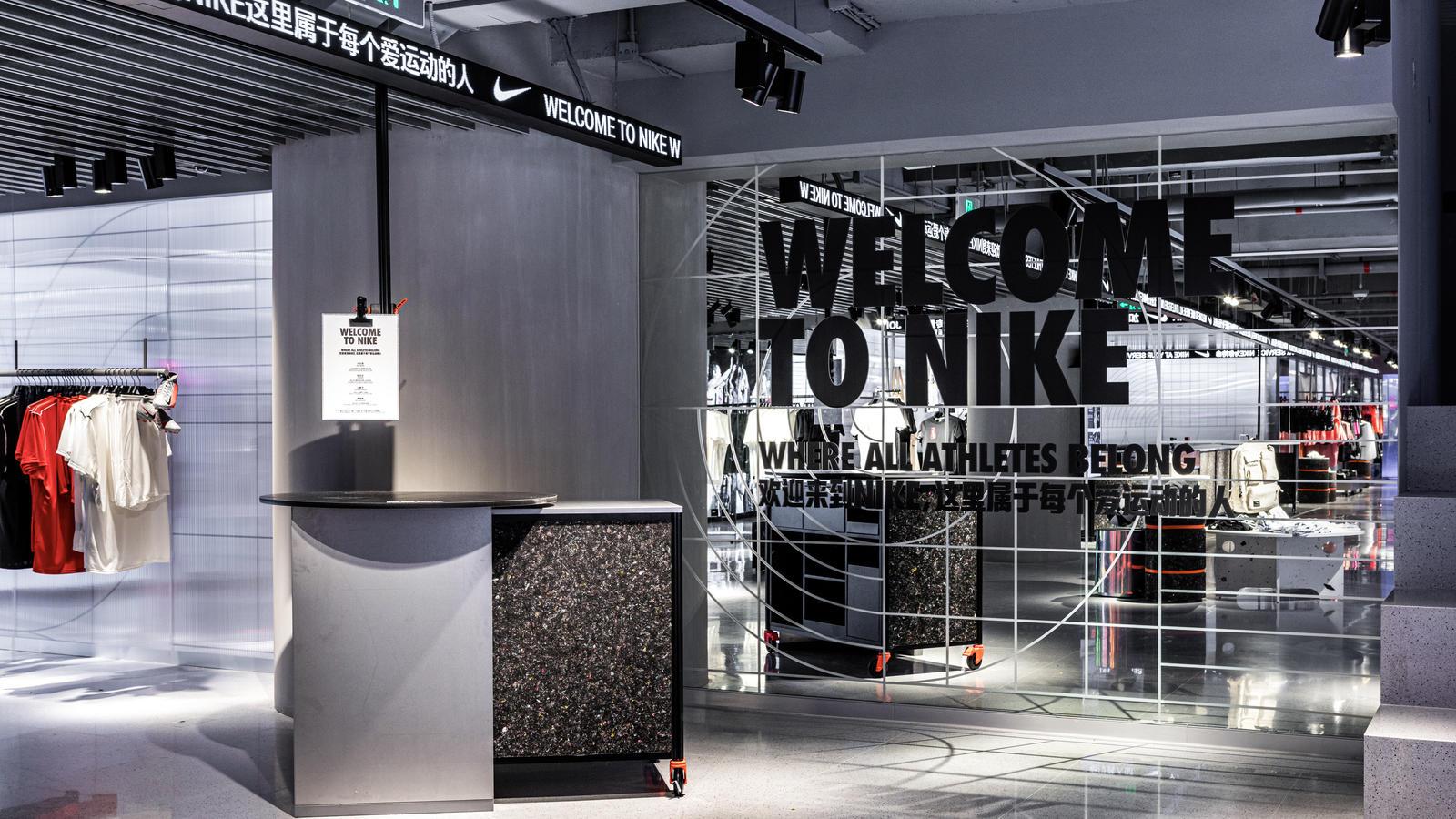 nike-rise-retail-concept
