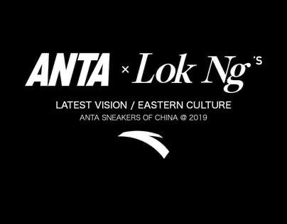 ANTA x Lok Ng