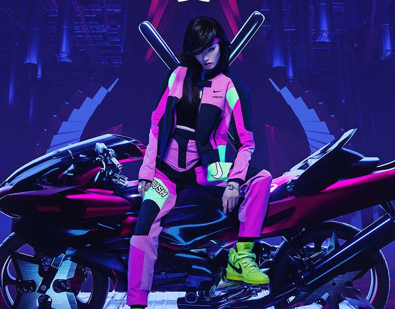 Concepts x Nike x Ambush