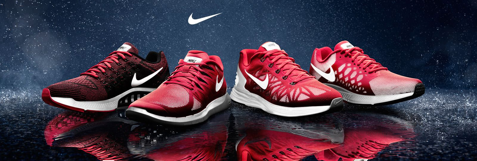 Nike Homepage Banner